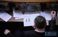 Кабмин внес в Раду законопроект о бюджетной реформе