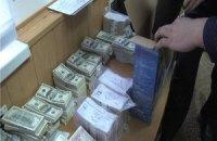 МВС виявило конвертцентр з оборотом 2 млрд гривень