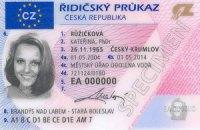 Кабмин распланировал введение водительских прав европейского образца