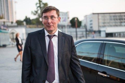 Луценко вышел на работу после отпуска в Провансе
