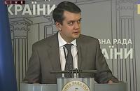 """Разумков засудив марш до дня створення дивізії """"Галичина"""""""