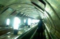 Днепропетровское метро может перейти в собственность города