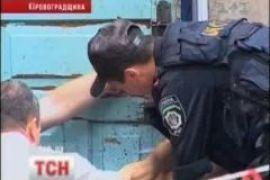 Взрыв в Кировоградской области