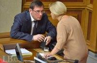 Генпрокурор Луценко с женой задекларировали 5,7 млн гривен дохода