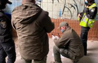 Возле офиса Нацкорпуса в Киеве взорвалась граната