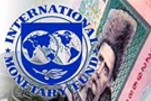 МВФ озвучил требования к Украине для выделения четвертого транша