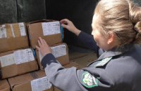 Представители Россельхознадзора уничтожили 200 кг красной икры из США