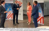 Чернишов обговорив з австрійським бізнесом прозорість сертифікації, питання податків, перевірок та підтримки виробників