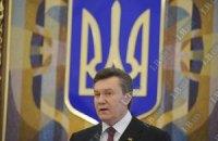 Янукович попросил Раду содействовать новым рабочим местам