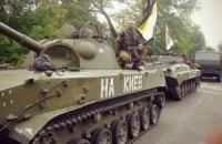 """Порошенко рассматривает амнистию для боевиков Донбасса по """"хорватскому сценарию"""""""
