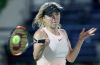 Свитолина выиграла выставочный турнир в Нью-Йорке