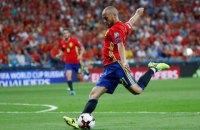 Сільва завершив кар'єру в збірній Іспанії