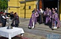 ПЦУ довічно зберегла за Філаретом Володимирський собор і резиденцію в центрі Києва