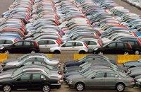 Рада снизила ввозную пошлину на легковые автомобили