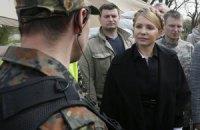 Тимошенко: за оснащение армии отвечает и власть, и общество