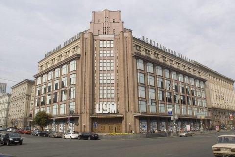 Киевский ЦУМ открылся после многолетней реконструкции