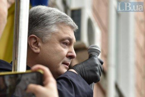 ГБР вызвало Порошенко на новый допрос