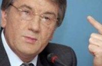 Ющенко проводит совещание у Черновецкого
