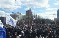 В Донецке митингует около 700 пророссийских активистов