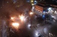 В мигрантском районе Стокгольма произошли беспорядки