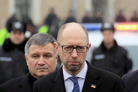 """Яценюк став співвласником телеканалу """"Еспресо"""""""