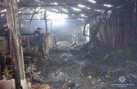 Полиция задержала четырех подозреваемых в поджоге МАФов в Киеве