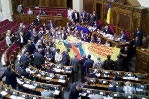 Оппозиция блокирует трибуну, в Раде усилили охрану