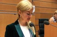 Светличная выступила с докладом на Генеральной ассамблее Европейских регионов