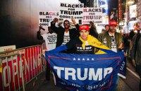 США опубликует рекламные объявления, заказанные на выборах-2016