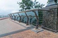 Тріщина на київському пішохідному мосту є безпечною, - КМДА