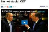Дональд Трамп и Дэвид Кэмерон: заочная перепалка в пользу Хиллари