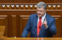 Порошенко: не можу прогнозувати, коли введуть миротворців на Донбас і чи введуть