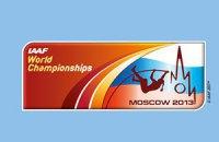 39-летний украинец стал 15-м на чемпионате мира в Москве
