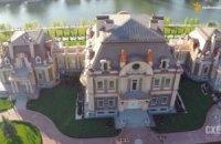 Власник маєтку під Києвом депутат Кацуба бере у держави гроші на житло