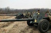 ВМС України розпочали підготовку резервістів першої черги на випадок відкритої агресії РФ