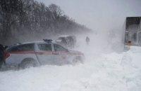 ГАИ предупредила водителей о плохой погоде