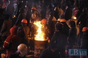 Ukrainian crisis: January 22