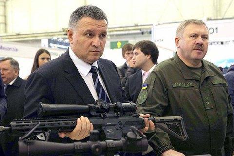 НАБУ возбудило дело по наградному оружию МВД