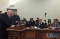 Суд продолжил допрашивать свидетеля Марьинкова