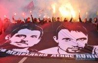 Прокуратура Киева завершила расследование убийства Бузины