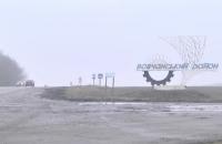 Три школьника в Харьковской области обстреляли рейсовый автобус из пневматической винтовки