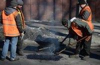 На ремонт киевских дорог не хватает еще 100 млн гривен, - КГГА