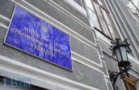 Конфликт в медуниверситете имени Богомольца будут решать четыре министерства