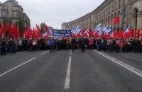 В Киеве прошел первомайский марш