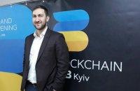 """Криптобізнесмен Чобанян: """"Національна криптовалюта допоможе вирішити питання тотальної недовіри до держорганів"""""""