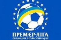 Премьер-лига снова грозит «Днепру» исключением из своих рядов