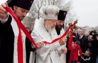 Митрополит Владимир не будет святить воду в Днепре