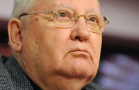 Горбачов потрапив у ДТП