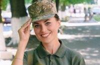 Львовянке отказали в поступлении на офицерские курсы из-за того, что она женщина