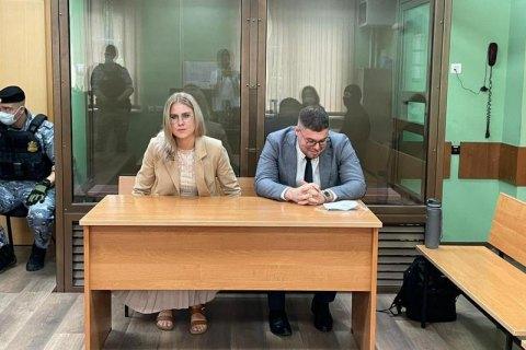 Соратницю Навального засудили до півтора року обмеження волі